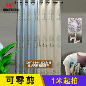 布料/提花专区/XHY-986小鹿发财树-色织高精密提花布(蓝、灰、咖)