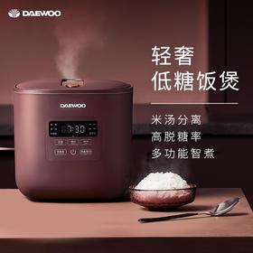 【做好吃不胖的低糖饭】韩国大宇脱糖电饭煲1.6L 虹吸低糖技术 还能做煲仔饭/营养粥/暖胃汤/酸奶