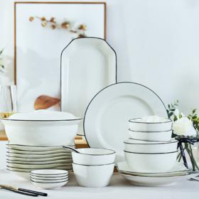 【餐盘】碗碟套装酒店家用餐具 陶瓷碗饭碗碟盘汤碗 北欧简约风碗盘碟套装