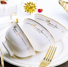 【瓷碗】景德镇骨瓷碗高档防烫高脚碗10个装骨瓷餐具家用陶瓷碗