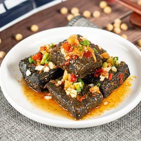 【半岛商城】湖南长沙臭豆腐鲜胚 风味独特 闻着臭 吃着香 送秘制料包