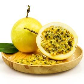 【海南】黄金百香果 果香浓郁/维C含量高 酸甜可口