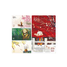 【一禅小和尚(春/夏/秋/冬)】苏州市民卡·版权卡