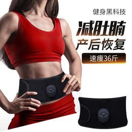 """【美国黑科技,腹部""""甩脂腰带"""" 25分钟=卷腹368次】美国EMS生物电脉冲,让肌肉自行运动,快速消耗燃烧脂肪,不用运动、节食、开刀,轻松瘦出小蛮腰!"""