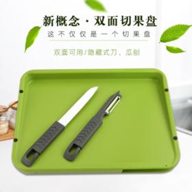【菜板】多功能菜板双面水果切板塑料菜板便携二合一多功能切菜板