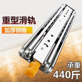 和谐号5303T     400mm  重型轨 带锁(限时特价)