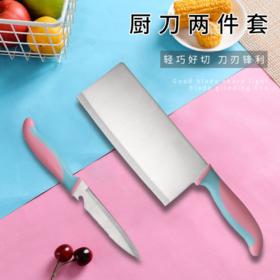 【刀具】锋利刀具套装不锈钢厨房厨刀两件套阳江菜刀套装家用组合
