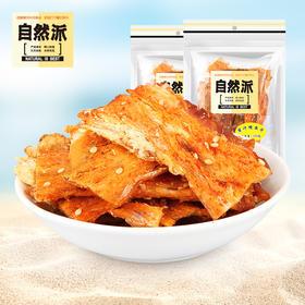 【第2包减3元】蜜汁鳗鱼片100g 特价12.9元