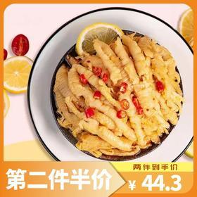 柠檬东古凤爪藤椒味 300g