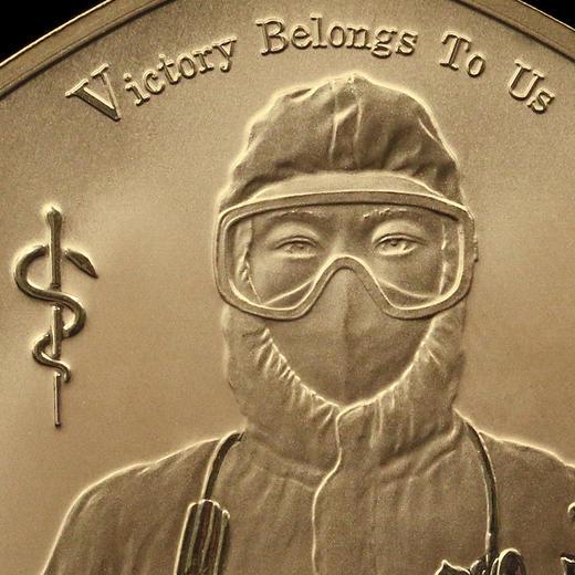 【致敬英雄】2020年抗疫纪念币 商品图3