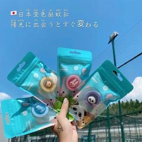 日本变色驱蚊扣儿童宝宝专用植物精油卡通魔法驱蚊组合户外防蚊 四个