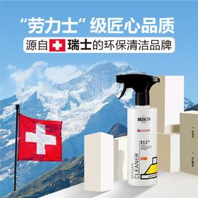 【告别刺鼻味道】瑞士出口瑞涤诗厨房油污清洁剂 去重油污神器 无味道无刺激