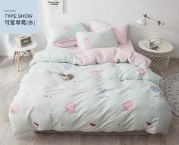 全棉活性床单四件套