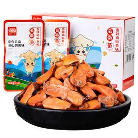 云南特产滇园香辣鸡枞菌味云南菌1000g 即食菌子香菇菌方便小零食