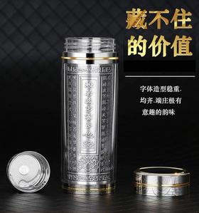 浮雕玲珑银杯*s999纯银足银内胆保健杯