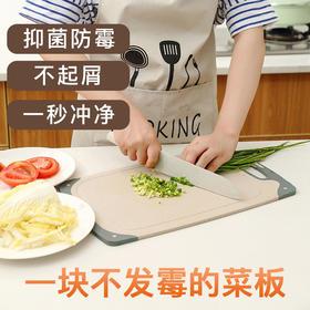 不发霉的菜板!【小麦秸秆防霉菜板】小麦秸秆天然 不发霉不起屑