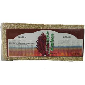 青海特产 高原藜麦