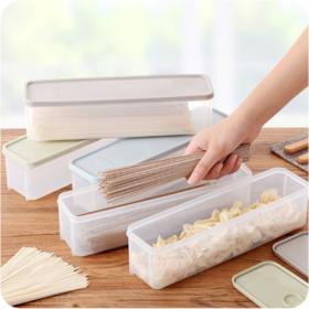 【储物盒】冰箱塑料带盖日式面条收纳盒食物保鲜盒B625 厨房杂粮挂面密封盒