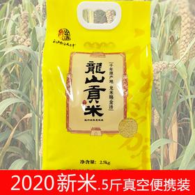 5斤袋装小米