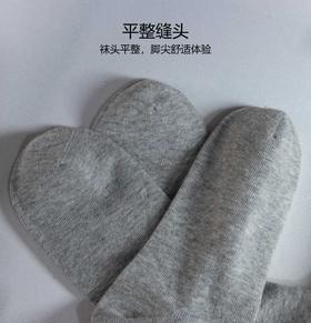 健康有机棉 僧袜