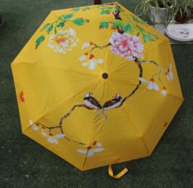 文创晴雨伞