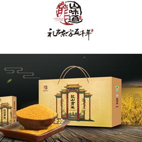 精品贡米礼盒小米(4斤)