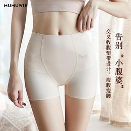 【限时特惠,买一送一】日本MUMUWIE骨盆矫正裤 1件=收胯矫正裤+瘦腰带+提臀裤+安全裤!调节骨盆变形、前倾、胯宽,穿出蜜桃臀!轻薄透气、舒适无痕!
