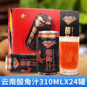 瑞丽江酸角汁饮料310ml*24罐整箱酸甜果汁罐装云南特产酸角汁包邮