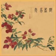 荔枝图系列——真丝方巾