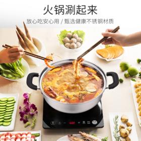 【汤锅】不锈钢火锅汤锅礼品套装定制 玻璃盖火锅多功能汤锅赠品礼品锅具