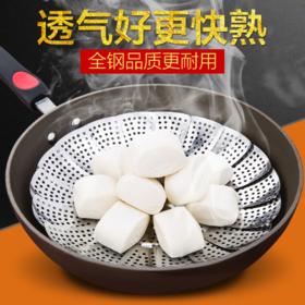 【厨房配件】不锈钢蒸架多功能可调节水果盘可伸缩折叠莲花蒸笼隔水蒸格