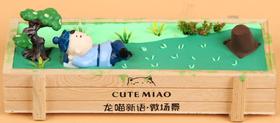 轻黏土DIY材料包 守株待兔