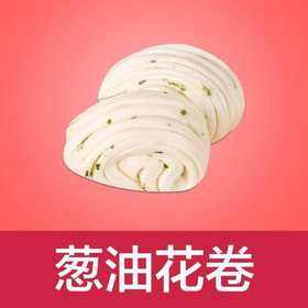 葱油花卷90g*12个/袋 | 基础商品