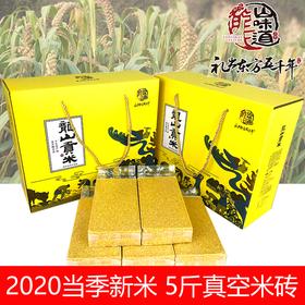 普通礼盒小米(5斤)