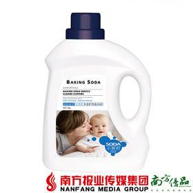 【珠三角包邮】超悦捷净 小苏打多效护理洗衣液 2kg/ 瓶 2瓶/份(次日到货)