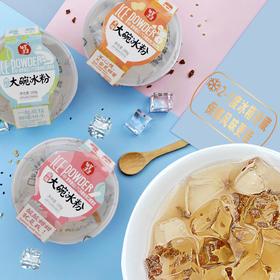 【福建 • 大碗即食冰粉】夏季常备佳品冰粉 冰爽微甜 连汁带粒凉凉的滑进嘴里 热量低 健康营养 消热解暑 越吃越上头