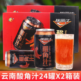 瑞丽江酸角汁饮料24罐*2箱装酸甜果汁罐装整箱云南特产酸角汁包邮