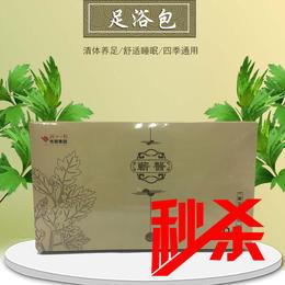 湖北蕲医 10袋/盒 祛湿养肾 健康养生蕲艾足浴包