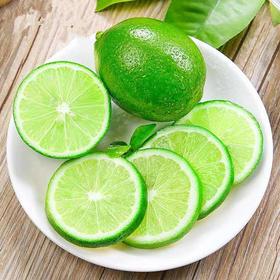 海南青柠檬来自亚热带黄金海岸新鲜酸爽果肉脆嫩皮薄多汁富含大量维C一款舌尖上的天然饮品5斤整箱