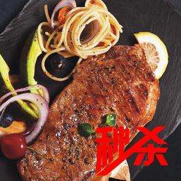 【冻品】黑椒牛排100g