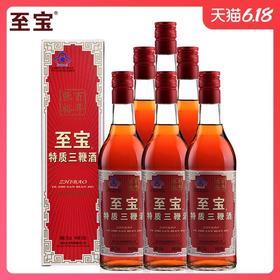 至宝三鞭酒500ml-213692
