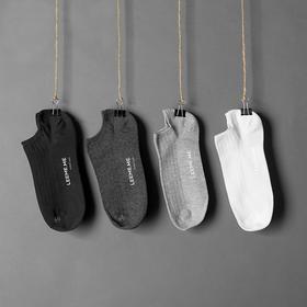 【买一送三】抗菌透气防臭袜
