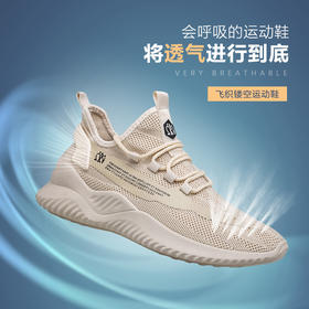 【轻盈透气 舒适耐磨】NOXELES飞织镂空运动鞋,轻巧舒适,防震耐磨,透气不闷热!