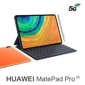 华为平板Matepad Pro 5G