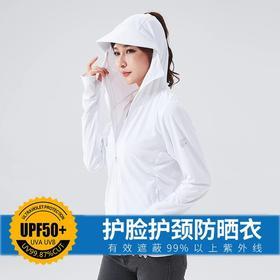 【黑科技防晒凉感面料降温9°C】男女款防晒衣UPF50+冰薄系列护脖护脸设计弧形大帽檐速干抗撕扯