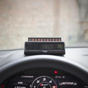 【黑科技智能升降停车牌】TITAN泰坦挪车电话号码牌 汽车隐藏式车载用品装饰摆件