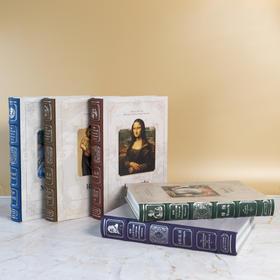 《欧洲文艺复兴大师》打造属于你的家庭艺术馆