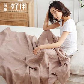 棉麻褶皱毛巾被