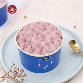 蓝莓雪花杯