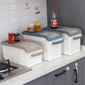 【厨房配件】卷闸拖盖北欧加厚米桶 塑料带滑轮视窗储米箱防潮防虫15kg米缸